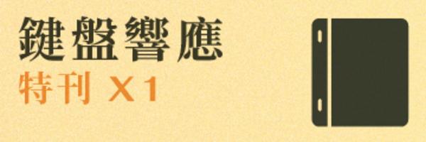 10887 banner