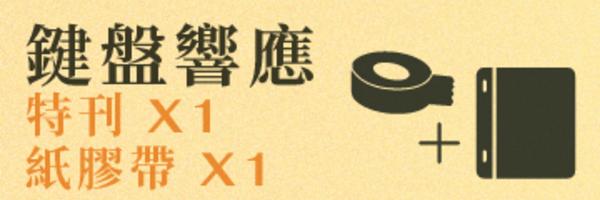 11507 banner