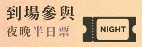 11625 banner