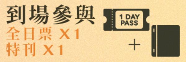 11626 banner