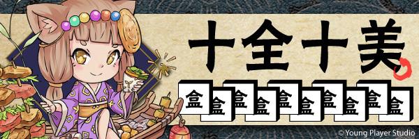 11013 banner