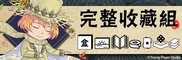 11015 banner