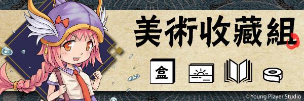 11016 banner