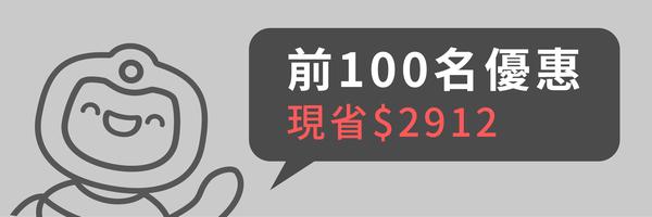 11057 banner
