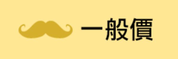 11237 banner