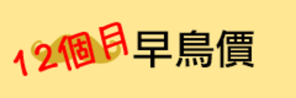 11366 banner