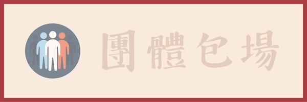 11362 banner