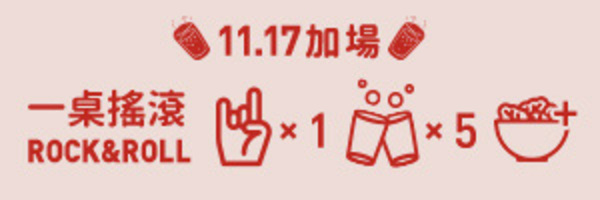 13238 banner