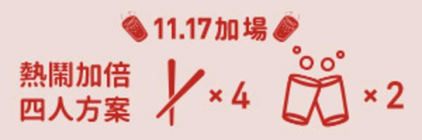 13269 banner
