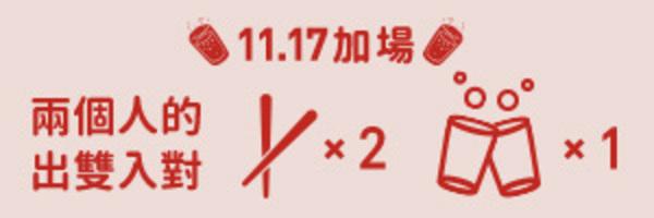 14041 banner