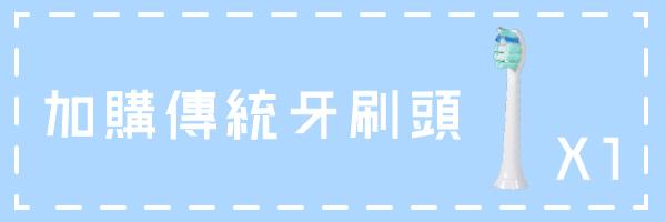 12672 banner