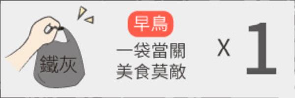 13527 banner