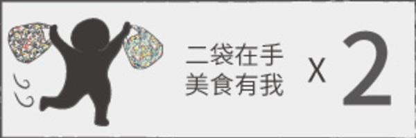 13807 banner