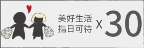 13812 banner