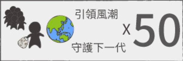 13813 banner