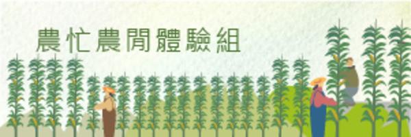 11841 banner