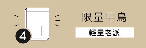 11746 banner