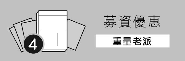 12521 banner