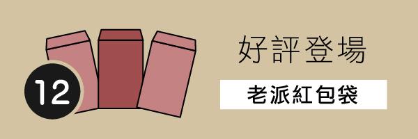 13209 banner