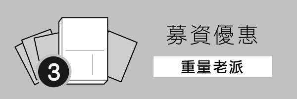 13315 banner