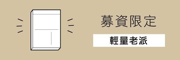 13680 banner