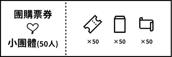 13192 banner