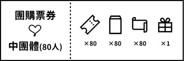 13193 banner