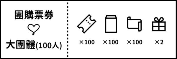 13195 banner