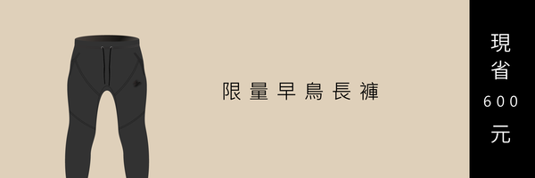 12035 banner
