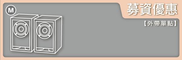 13456 banner