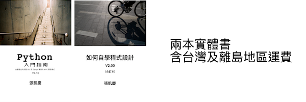 12014 banner