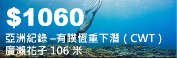 12130 banner