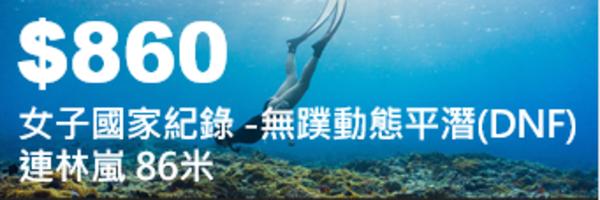 13700 banner