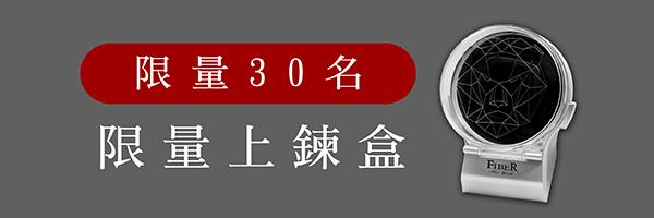 18071 banner