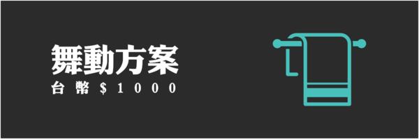 12224 banner