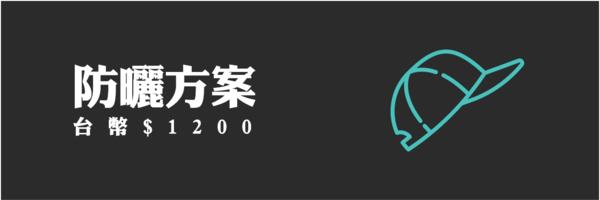 12226 banner