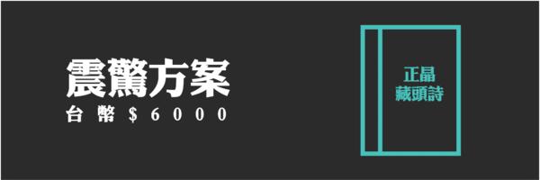 12229 banner