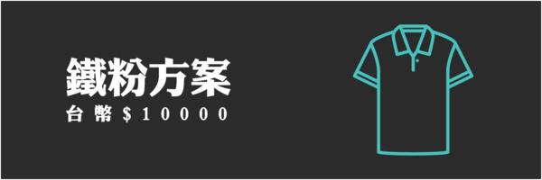 12230 banner