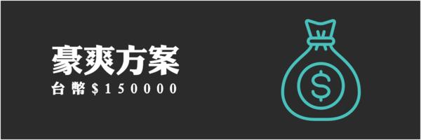 12275 banner