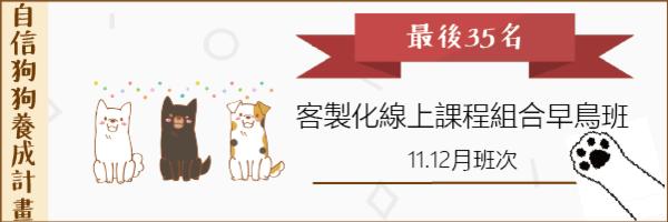 14053 banner