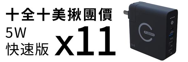 13735 banner