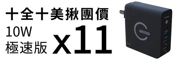 13736 banner