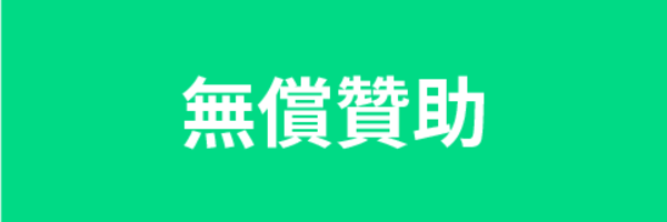 12571 banner