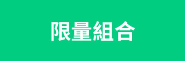 12572 banner