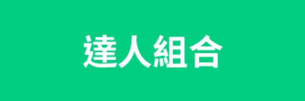 12643 banner