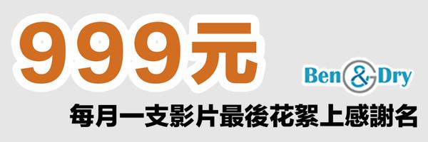 12755 banner