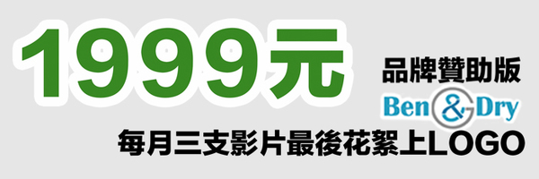 12860 banner