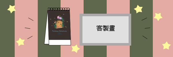 13105 banner