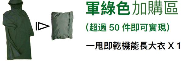 16499 banner