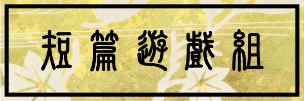 13198 banner